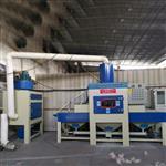 宁波喷砂机 玻璃铁件表面处理输送自动喷砂机