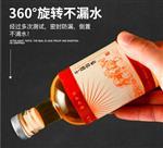 500ml伏特加玻璃瓶