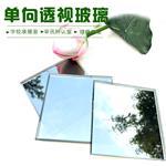 广东微格教室单向透视玻璃 实验室单透玻璃厂家