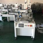 灯具玻璃丝印机塑料面板网印机亚克力镜片丝网印刷机