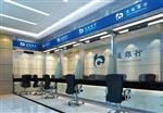 银行柜台智能调光玻璃