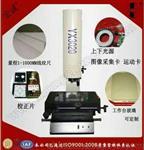 出售二手二次元影像仪测绘仪3020