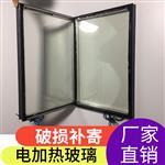 4+9A+4mm加温电加热玻璃 导电膜加热除雾除霜玻璃 厂家
