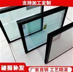 钢化门窗玻璃 钢化幕墙玻璃
