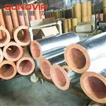 固诺维尔 玻璃棉管壳  64kg