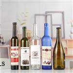 家直销750ml透明红酒玻璃瓶墨绿色红酒瓶红酒自酿葡萄玻璃酒