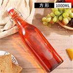 玻璃瓶子密封罐带盖葡萄酒瓶空瓶子果酒瓶饮料瓶乐扣瓶