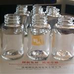 保健品玻璃瓶玻璃瓶