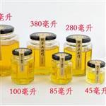 蜂蜜瓶厂家,蜂蜜瓶价格
