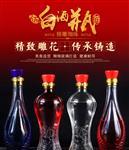 高档成品750ml红酒瓶空瓶装饰品 玻璃自酿酒瓶摆设酒柜装饰瓶包邮