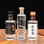 生产各种玻璃酒瓶