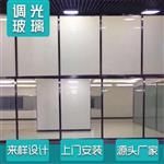 光控钢化玻璃 江西专业智能雾化玻璃 厂家供货