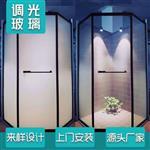 浴室调光玻璃 江西浴室调光玻璃安装