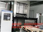 全自动钢化炉连续式打样炉 科研级实验炉 厂家非标定制