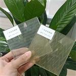 专业生产夹丝玻璃厂家广州富景玻璃有限公司
