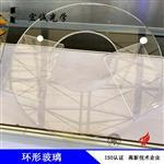 光学环形玻璃盘厂家