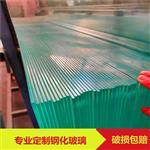合肥钢化玻璃厂 钢化玻璃加工