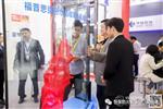 山东省恒钢高精度精密防火玻璃钢型材系统