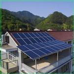 300W好质量太阳能组件厂家直销质量保证欢迎订购