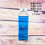 现货250ml350ml500ml 八角方饮料瓶奶茶瓶法国方