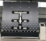 中空玻璃自动上片机下片机