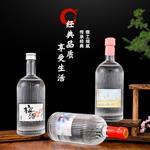 500ml私人订制空瓶竖条纹玻璃酒瓶480ml透明桃花酒玫瑰