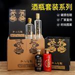 私人订制500ml白酒瓶 空酒瓶 酒瓶包装 丝印烤花烫金玻璃