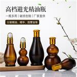 茶色双葫芦玻璃瓶空瓶棕色单葫芦精油瓶小棕瓶化妆品滚珠细喷雾瓶