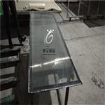 高透防辐射屏蔽玻璃3mm单片屏蔽玻璃