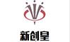 深圳市龙华新区大浪新创皇光学玻璃制品厂