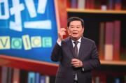 福耀玻璃曹德旺央视开讲:为中国人做一片属于自己的玻璃