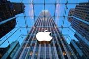 传京东方获得苹果OLED面板供应资格