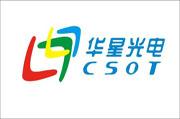 华星光电第二条柔性OLED线T5项目已提上日程