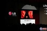 LG失去华为订单,说明其OLED面板依然面临技术问题