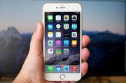"""苹果公司进入""""手机折叠""""赛道,折叠屏iPhone 有望发布?"""