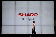 鸿海的面板工厂再陷亏损,夏普电视难与中国电视竞争?