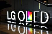 LGD研发可折叠显示器技术商用已就绪