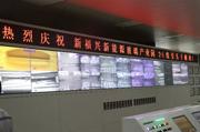 新福兴新能源玻璃产业园首条浮法生产线引头子顺利成功!