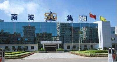 南玻集团拟在肇庆投建汽车玻璃与节能玻璃生产线