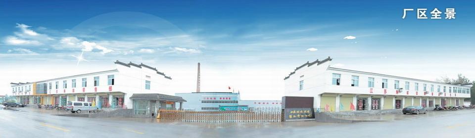 江苏琳琅玻璃制品有限公司企业形象图片