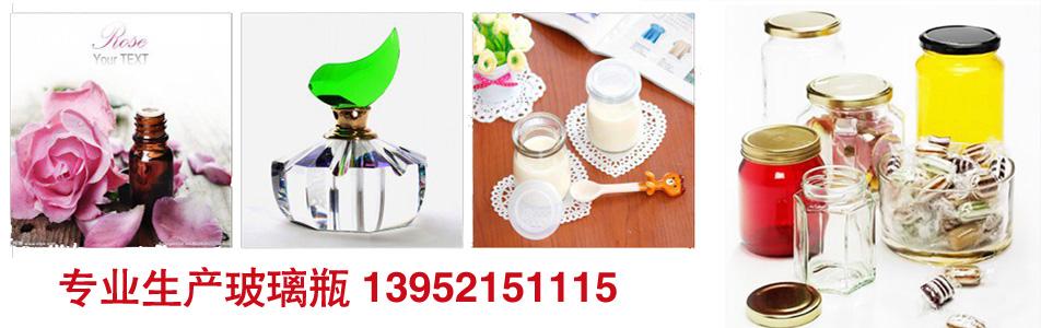 徐州熙锐玻璃制品有限公司企业形象图片