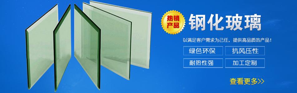 苏州华昇镀膜玻璃有限青苹果影院企业形象成人激情网