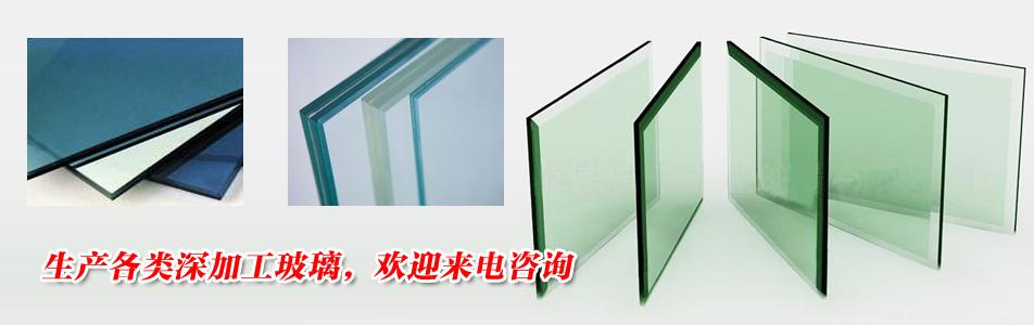 秦皇岛永盈玻璃有限公司企业形象图片