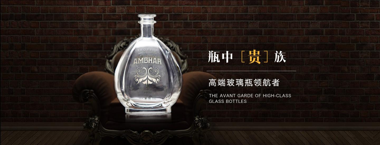 瑞升玻璃制品(深圳)有限公司企业形象图片