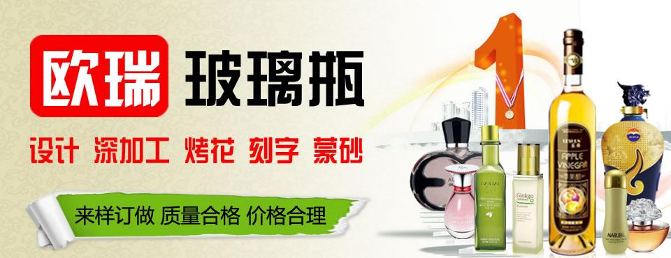 深圳市欧瑞玻璃制品有限公司企业形象图片
