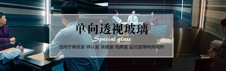 广州江玻特种玻璃有限公司企业形象图片