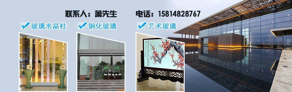 广州朗皓玻璃有限公司企业形象图片