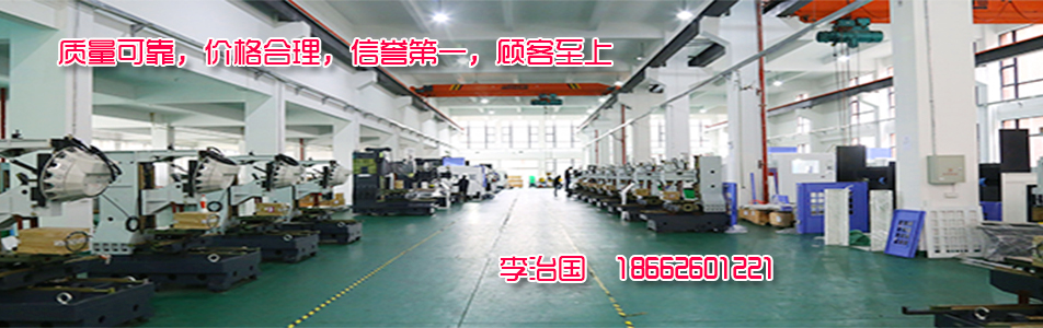 苏州李氏中祥玻璃机械有限公司企业形象图片